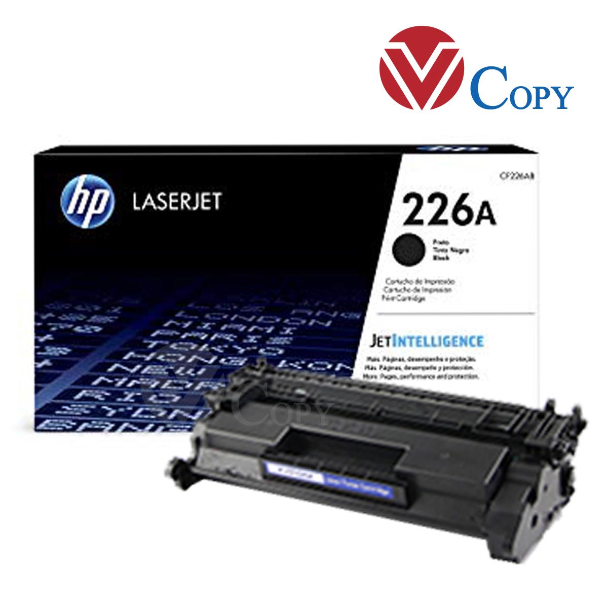 Hộp mực Thương hiệu, mực 226A dùng cho máy in HP MFP M402D / M402DN