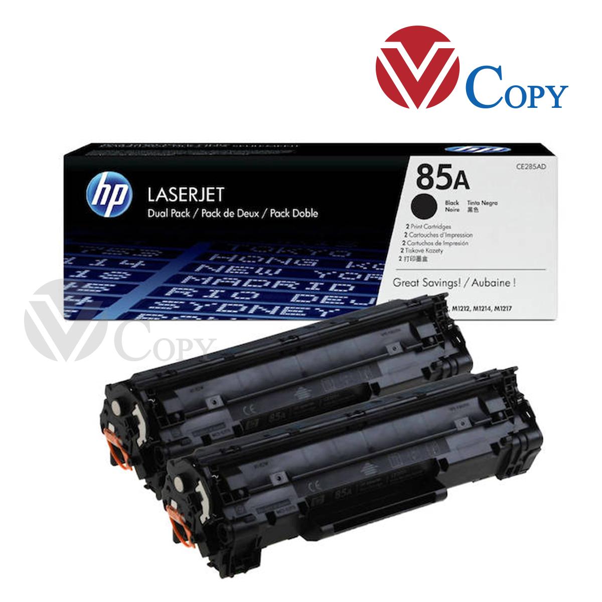 Hộp mực Thương hiệu, mực 85A dùng cho máy in HP Laser P1500/ 1505/ 1522/ M1120/ 1522N/ 1505N