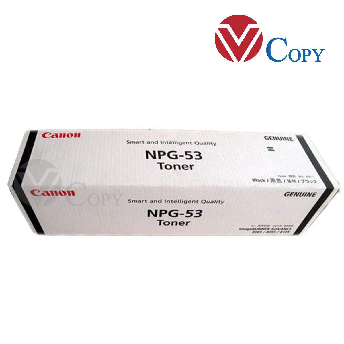 Trống/ Mực Thương hiệu dùng cho máy Photocopy Canon IR -ADV 6055 / 6065 / 6075 - Hộp mực NPG 53/54
