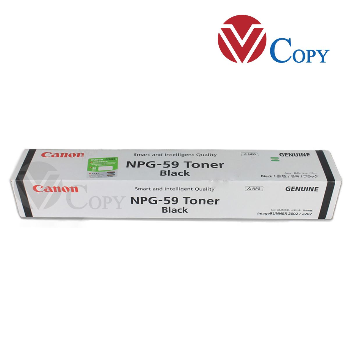 Mực Thương hiệu dùng cho máy Photocopy Canon IR2002/ IR 2202 (NPG59)