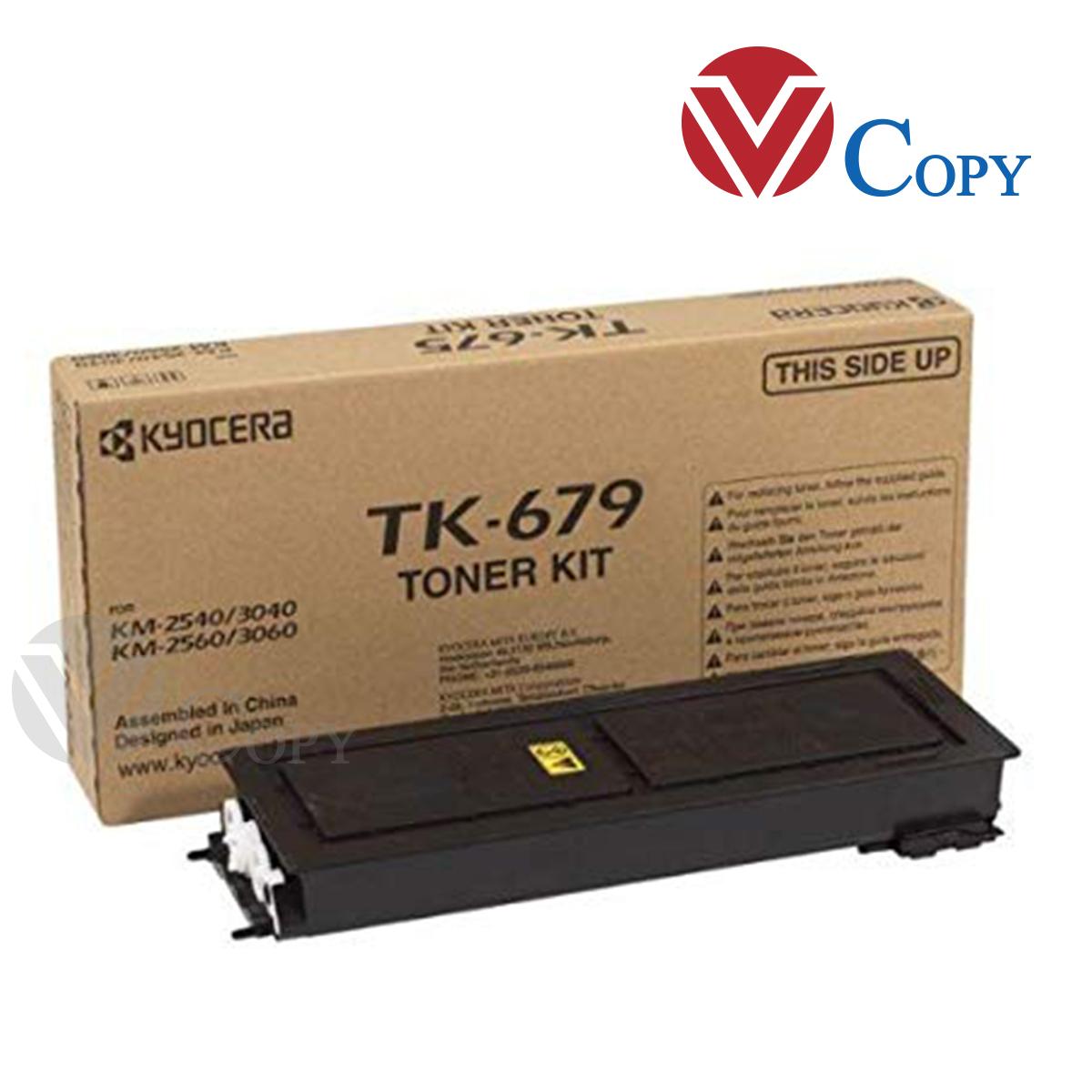 Mực Thương hiệu dùng cho máy Photocopy Kyocera KM 2540/ 2560/ 3040/ 3060/ 300i- Hộp mực TK 679