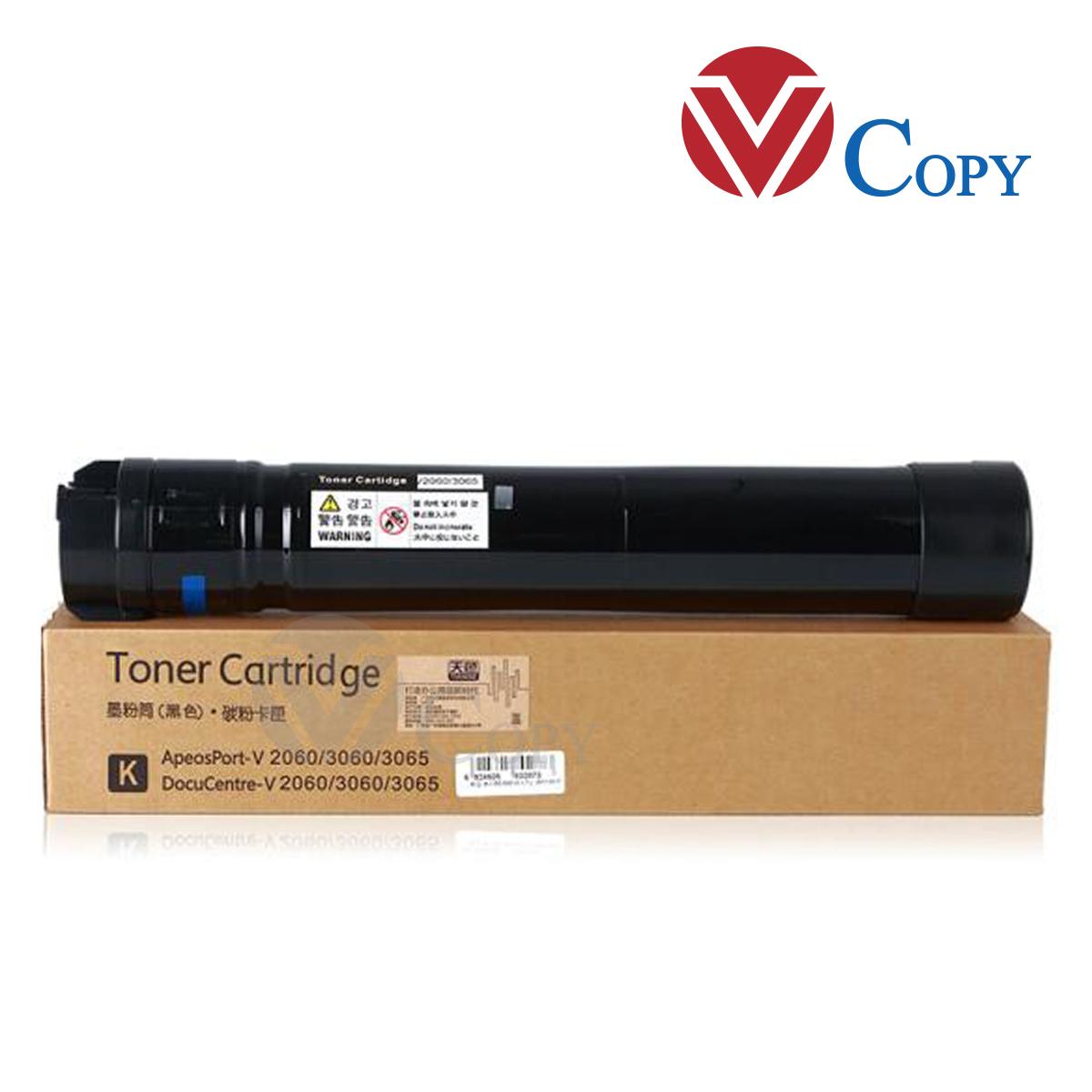 Mực Thương hiệu dùng cho máy Photocopy Fuji Xerox Docucentre S 1810/2010/2220/2420